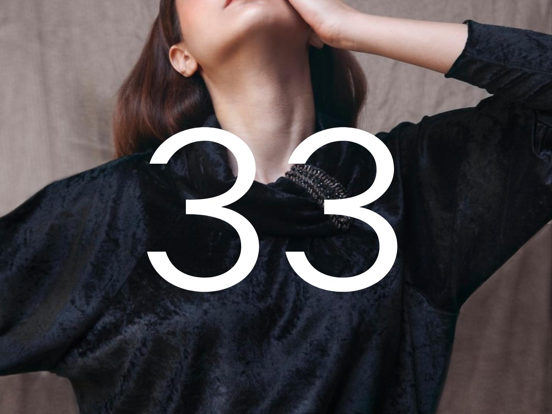 数秘33さん、ご覧ください。33のわたしが「当たってる!」と思ったサイトをまとめたよ。